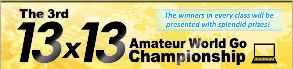 The world's first 13x13 Amateur World Go Championship